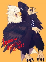 Size: 1536x2048   Tagged: safe, artist:30clock_3096, oc, oc only, bald eagle, bird, bird of prey, eagle, anthro, digitigrade anthro, 2021, absolute cleavage, american flag bikini, beak, big breasts, bikini, breasts, claws, cleavage, clothes, feathered wings, feathers, female, sitting, solo, solo female, swimsuit, talons, underwear, wings